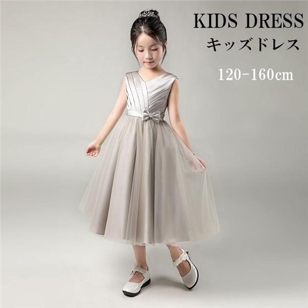 d236aa34c28f6 ドレス 120 ドレス 結婚式 ドレス 140 リボン付き パーティー お姫様 ワンピース 子供ドレス 子ども d1025s1