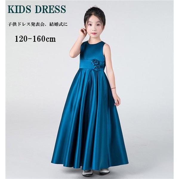 e94eae9e60997 ピアノ発表会 ドレス 150 フォーマル ワンピース 結婚式 160 子供 キッズドレス 子供 結婚式 ワンピース 子供  12